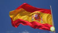 WhereApp Canarias